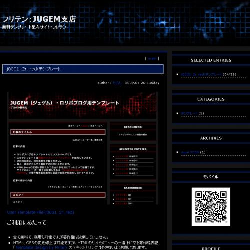 テンプレート「j0001_2r_blue」