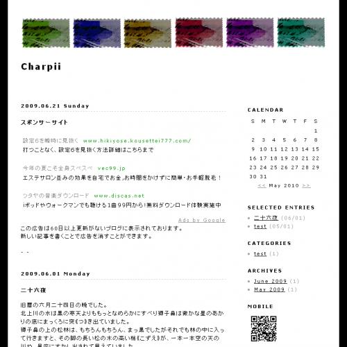 テンプレート「Cool stamp」