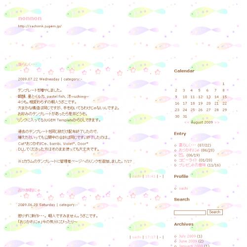 テンプレート「Pastel fish」