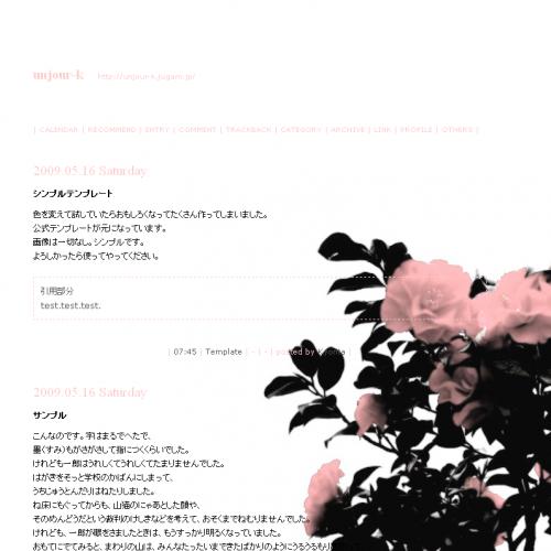 テンプレート「Lolita」