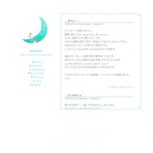 テンプレート「Moon」