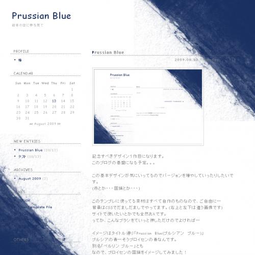 テンプレート「Prussian Blue」