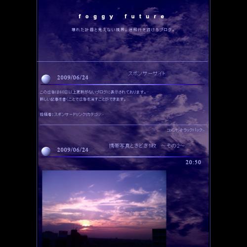 テンプレート「day-1column」