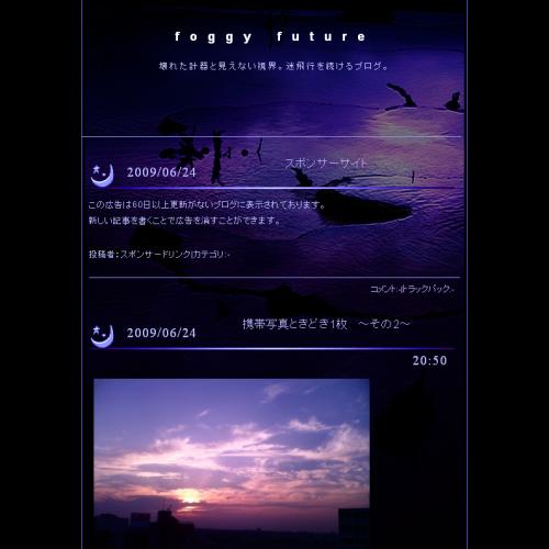 テンプレート「night_1column」