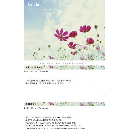 テンプレート「秋桜と空」