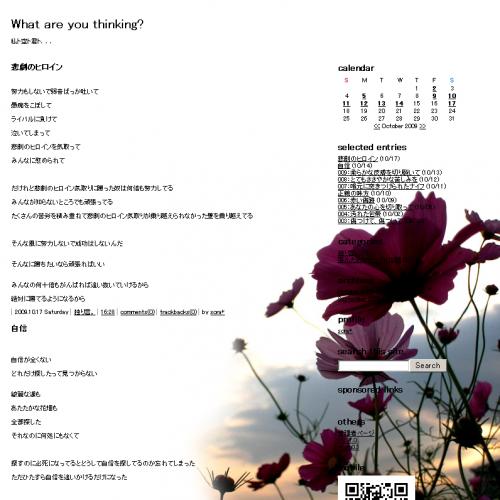テンプレート「秋桜」