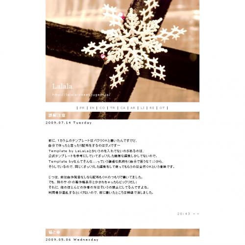 テンプレート「雪の結晶と十字架」