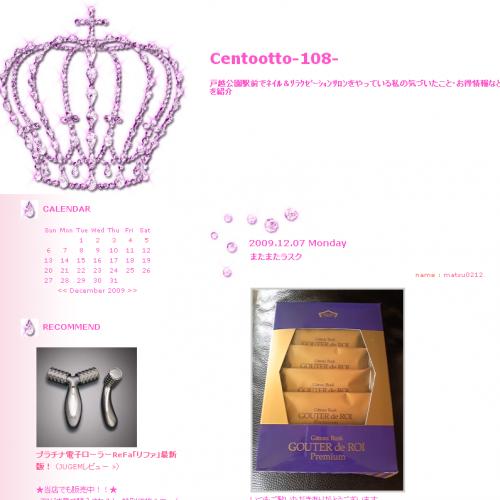 テンプレート「キラキラ王冠ピンク」