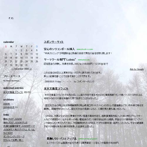 テンプレート「winter」