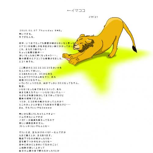 テンプレート「ライオン」