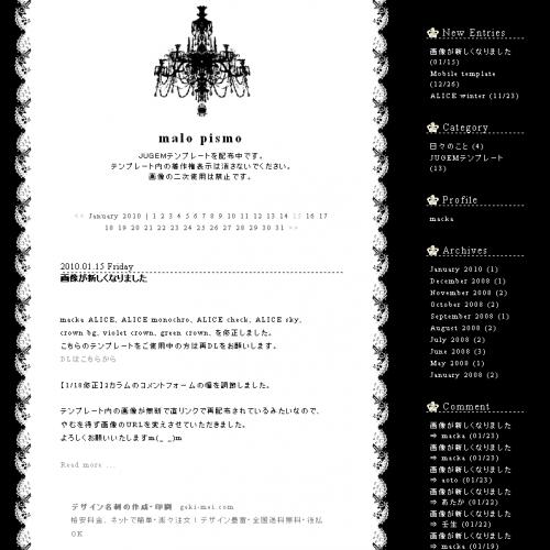テンプレート「chandelier」