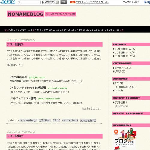 テンプレート「marker_pink」
