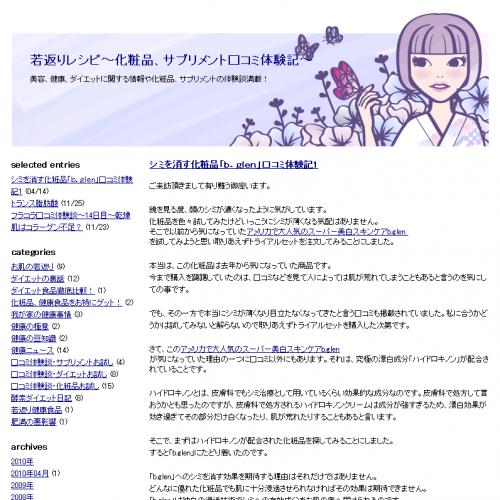テンプレート「girl_01」