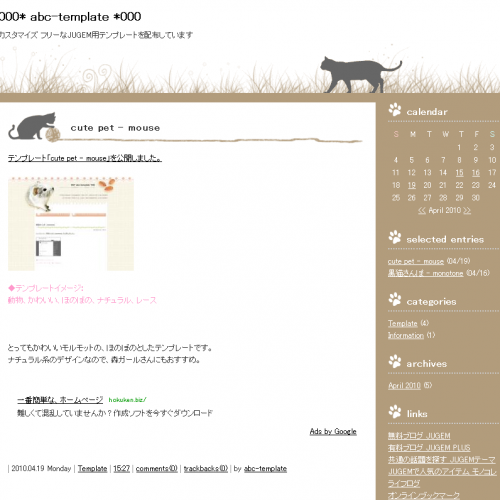 テンプレート「黒猫さんぽ - sepia」