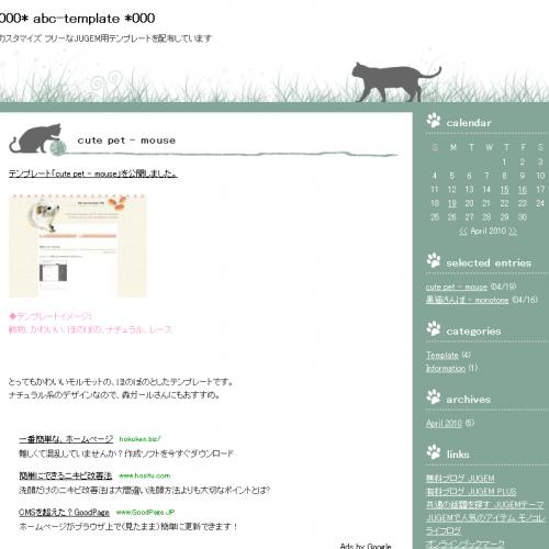 テンプレート「黒猫さんぽ - green」