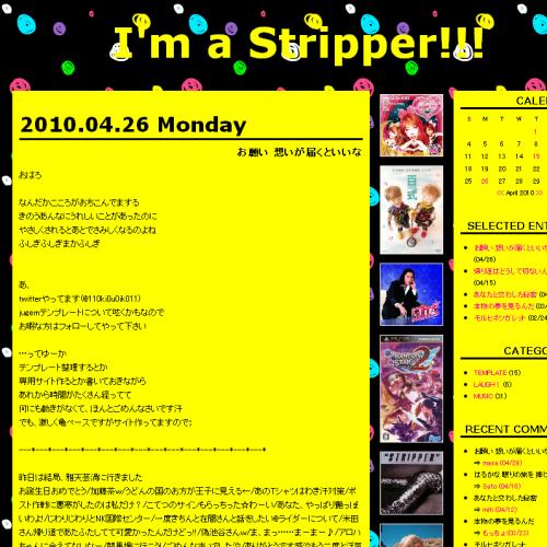 テンプレート「pop☆rock」