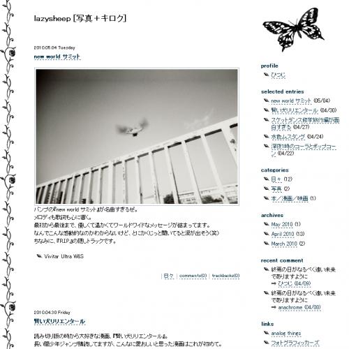 テンプレート「butterfly468」