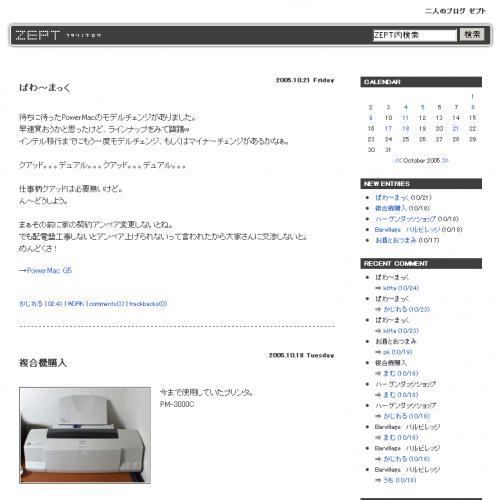 テンプレート「冬風(ふゆふう)」