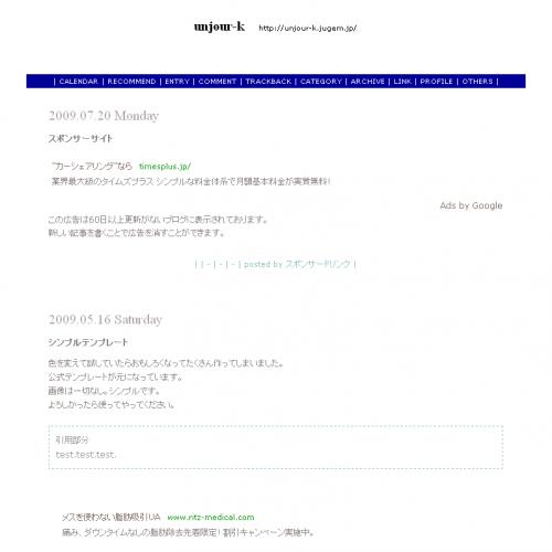 テンプレート「blue_line..001」
