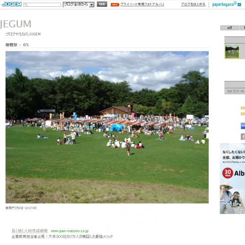 テンプレート「大写真 FotoJugem-nobg」
