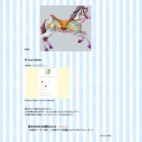 テンプレート「Horse」