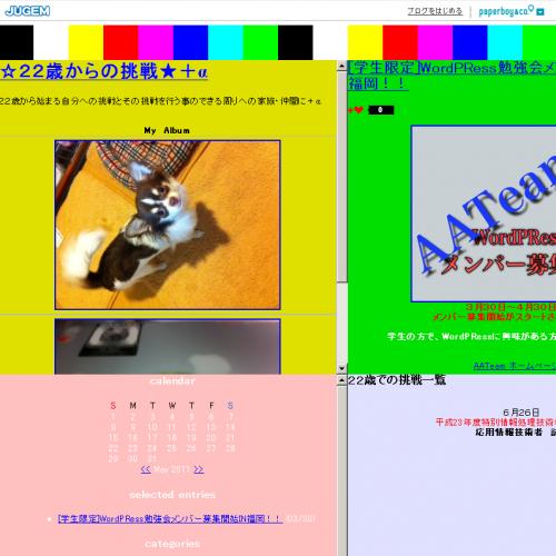 テンプレート「4box ver1.0」