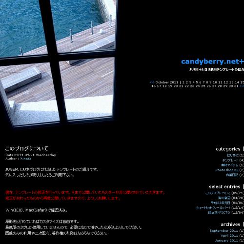 テンプレート「海の窓辺」