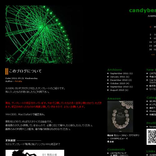 テンプレート「Ferris wheel」
