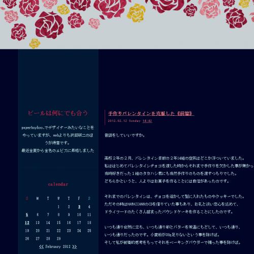 テンプレート「rosegarden」