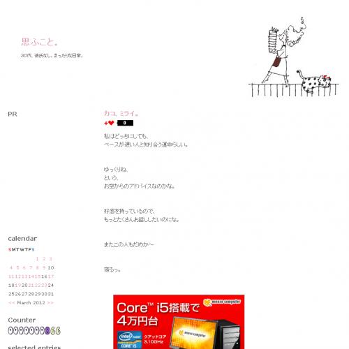 テンプレート「yuki-love-1」