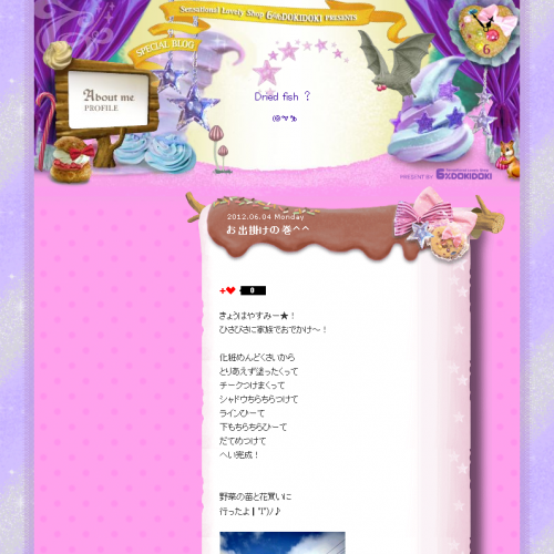 テンプレート「6%DOKIDOKI -pink-」