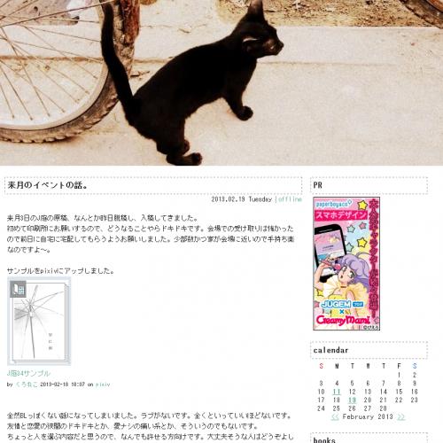 テンプレート「猫ドット」