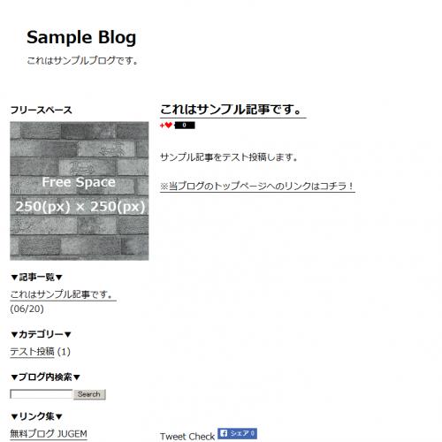 テンプレート「SimpleBlack-L (nba仕様)」