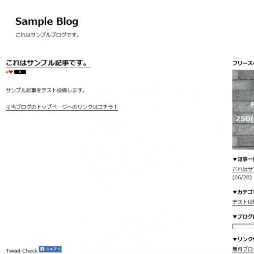 テンプレート「SimpleBlack-R (nba仕様)」