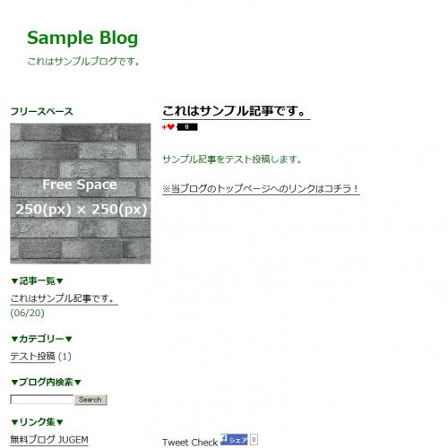テンプレート「SimpleGreen-L (nba仕様)」