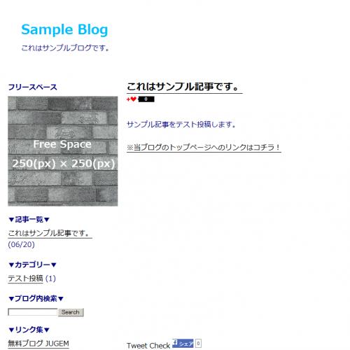 テンプレート「SimpleLightBlue-L (nba仕様)」