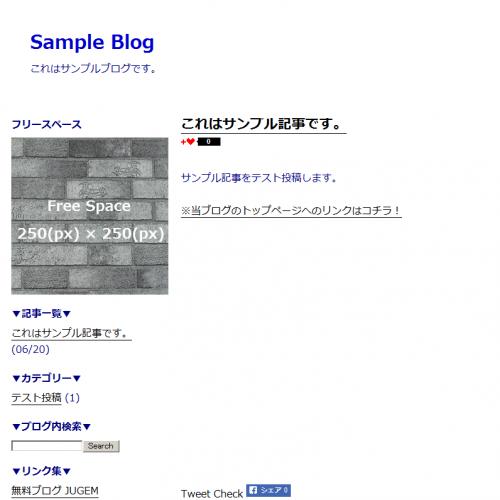 テンプレート「SimpleBlue-L (nba仕様)」
