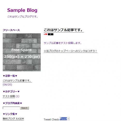 テンプレート「SimplePurple-L (nba仕様)」