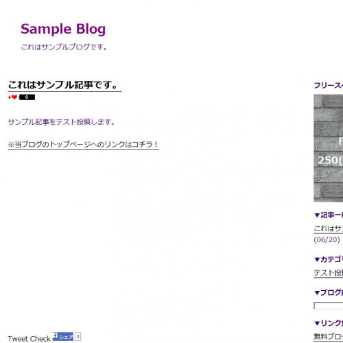 テンプレート「SimplePurple-R (nba仕様)」