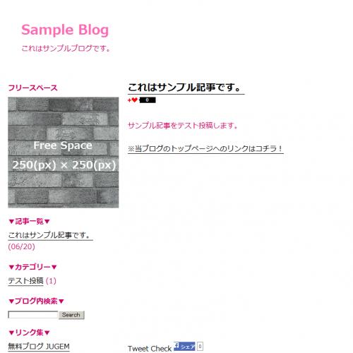 テンプレート「SimplePink-L (nba仕様)」