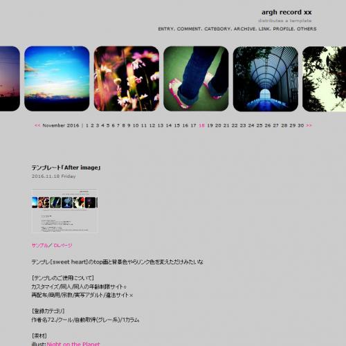 テンプレート「After image」